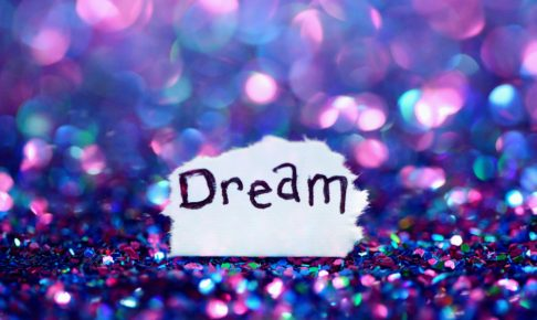【夢占い】不倫の夢を見た時の30個の意味