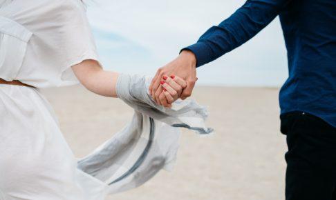 既婚者の不倫相手と復縁するテクニック3選